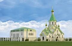 Ensemble Architecturale - Paroisse des tous les Saints de l\'Eglise Russe